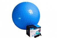 М'яч гімнастичний - масажер PowerPlay 4002 Блакитний (75 см.) [+ насос]