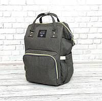 Сумка-рюкзак для мам LeQueen, удобная сумка для мам органайзер, сумка для сохранения тепла, оригинал   Серый