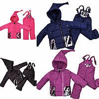 Детский зимний комбинезон Гномик с пайетками, 1-2,2-3,3-4 года