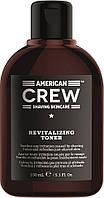 Восстанавливающий лосьон после бритья American Crew Revitalizing Toner 150 мл