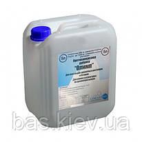 Противоморозная  добавка  Олимп 5л (от-10°С до -20°С для бетона и цементных растворов)