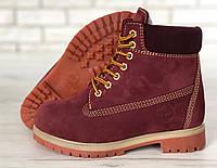Зимние женские ботинки Timberland (ТОП РЕПЛИКА ААА+) 27ecaf216d847