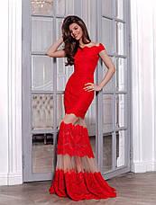 Изысканное вечернее платье, фото 2