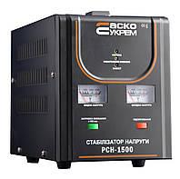 Стабилизатор напряжения релейный  РСН-1500