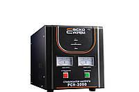 Стабилизатор напряжения релейный  РСН-3000