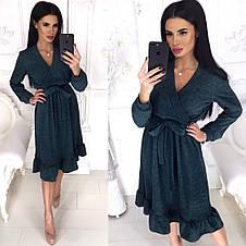 Платье на запах ангора , фото 2