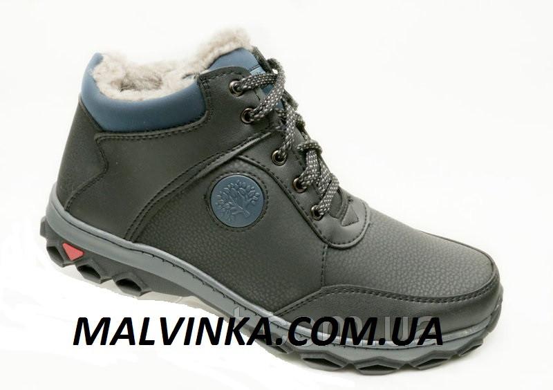 Ботинки зимние мужские на меху черные  45 р  арт 7777
