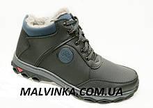 Ботинки зимние мужские на меху черные  45 р  арт 7777 45