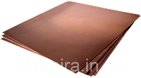 Лист медный 600х1500, толщина 0,6, марка меди М1