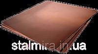 Лист медный 600х1500, толщина 0,8, марка меди М1