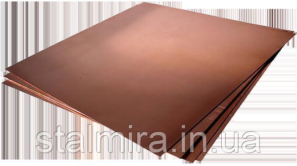 Лист мідний 600х1500, товщина 2,5, марка міді М1