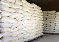 Соль техническая  по доступной цене в Киеве