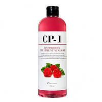 Кондиционер-ополаскиватель raspberry treatment vinegar cp-1 esthetic house