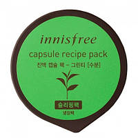 Ночная маска с зеленым чаем capsule recipe pack green tea innisfree
