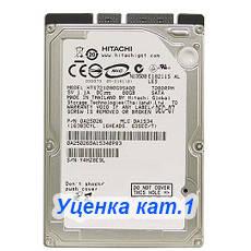 Жорсткий диск HITACHI 2.5 80GB - Уцінка