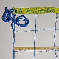"Сетка для волейбола «БРЕНД 15» с надписями ""S4S.in.ua Beach volleyball"", сине-желтая"