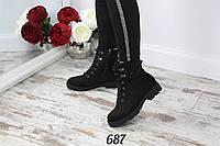 Зимние женские ботинки черные Fashion 687
