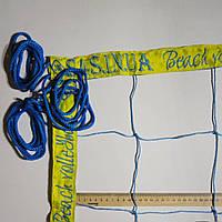 "Сетка для волейбола «БРЕНД 15 НОРМА» с надписями ""S4S.in.ua Beach volleyball"", сине-желтая, фото 1"