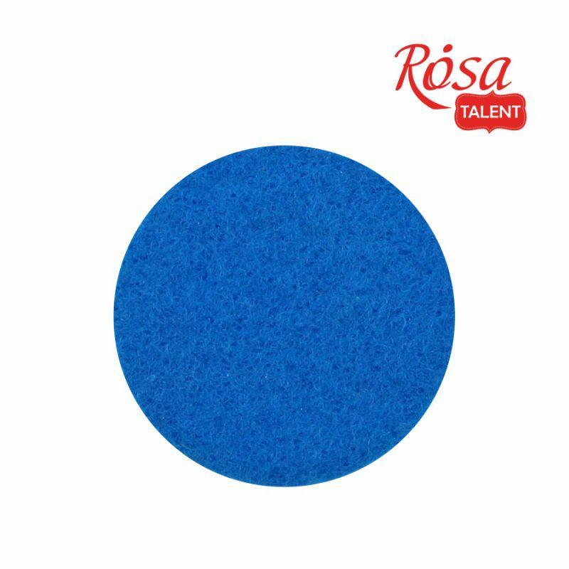 Фетр листовой (полиэстер), 29,7х42 см, Синий, мягкий, 180г/м2, ROSA TALENT