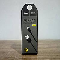 Кабель Micro Hoco X6 Khaki Original 1m