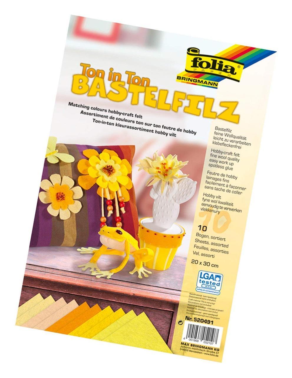 Набор фетра Hobby, 150 g, 20 x 30 cm, желтый микс