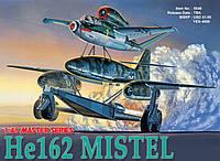 He162 MISTEL 1/48 Dragon 5546, фото 1