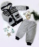 Костюм теплый на малыша, велюр, утепленный травка, размер 86, 92, серый+синий, МАЛОМЕРИТ, фото 1