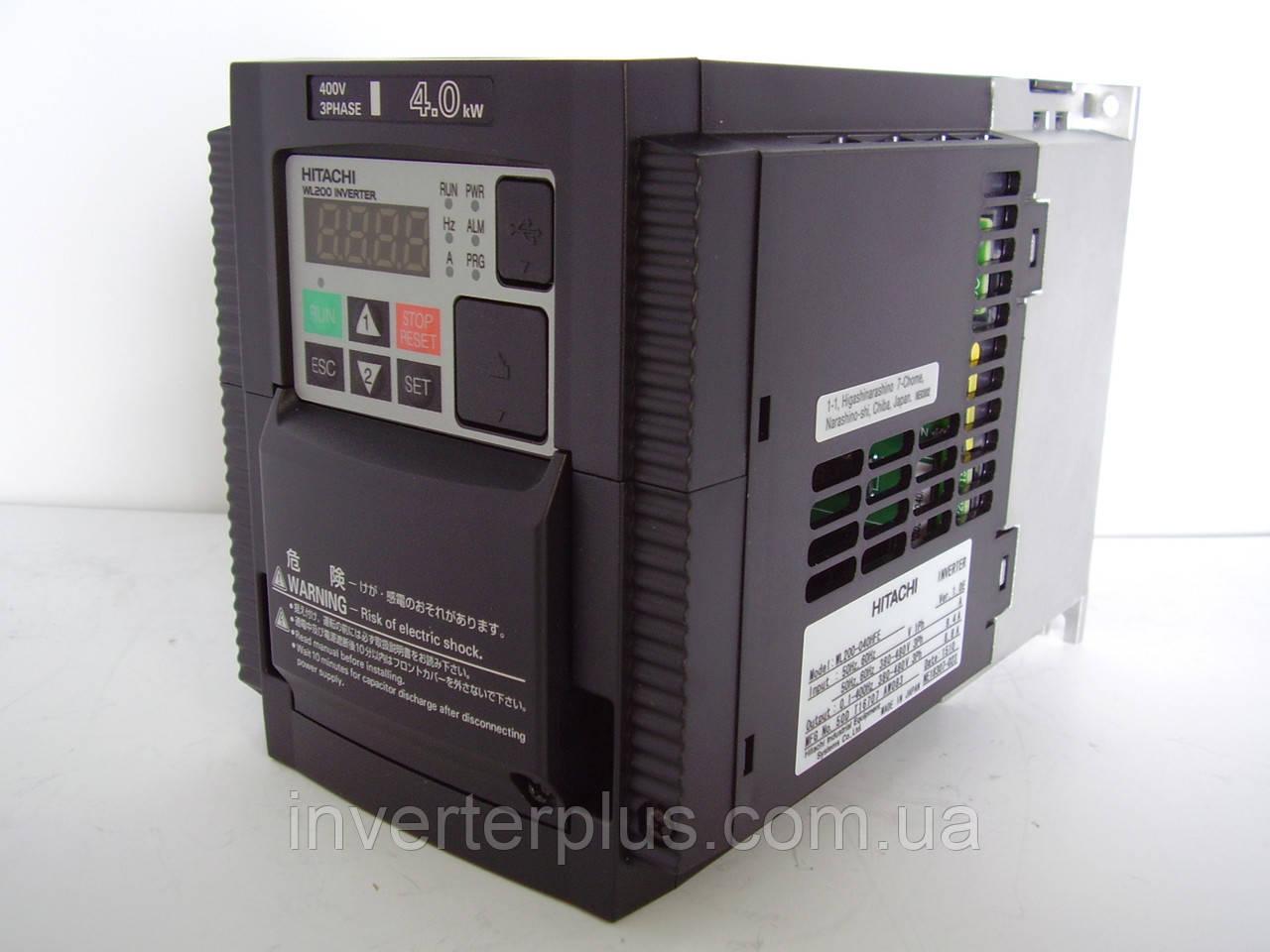 WL200-040НFE; 4кВт/380В. Частотний перетворювач Hitachi