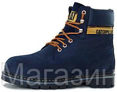 Зимние мужские ботинки Caterpillar Colorado Winter Катерпиллер Колорадо синие с мехом