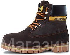 Зимние мужские ботинки Caterpillar Colorado Winter Катерпиллер Колорадо коричневые с мехом