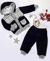 Костюм теплый на малыша, велюр, утепленный травка, размер 86, 92, темно синий+серый, МАЛОМЕРИТ, фото 1