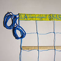 "Сетка для волейбола «БРЕНД 12» с надписями ""S4S.in.ua Beach volleyball"" сине-желтая, фото 1"