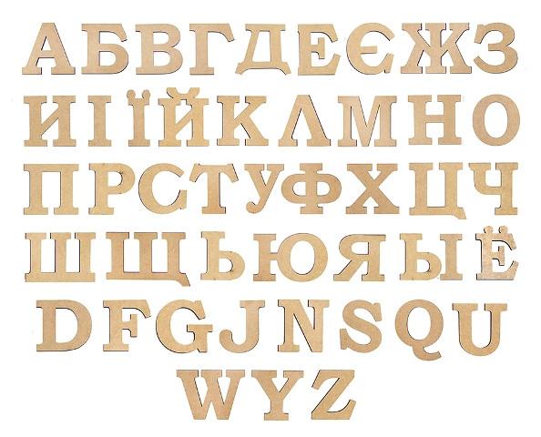 """Заготовка Буква """"Е"""", МДФ, высота 3 см, ROSA TALENT"""