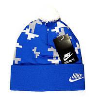 Брендовая мужская вязаная шапка с бубоном Nike синяя яркая новинка 2018 года зимняя шерсть Найк люкс реплика
