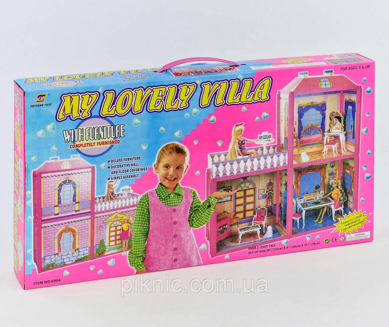 Домик для куклы двухэтажный. Кукольный дом игровой набор, подарок девочке