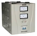 Стабілізатор напруги   SVC-N-5000, фото 2