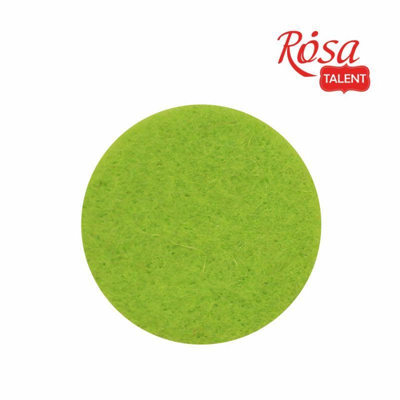 Фетр листовой (полиэстер), 21х29,7 см, Салатовый, мягкий, 180г/м2, ROSA TALENT