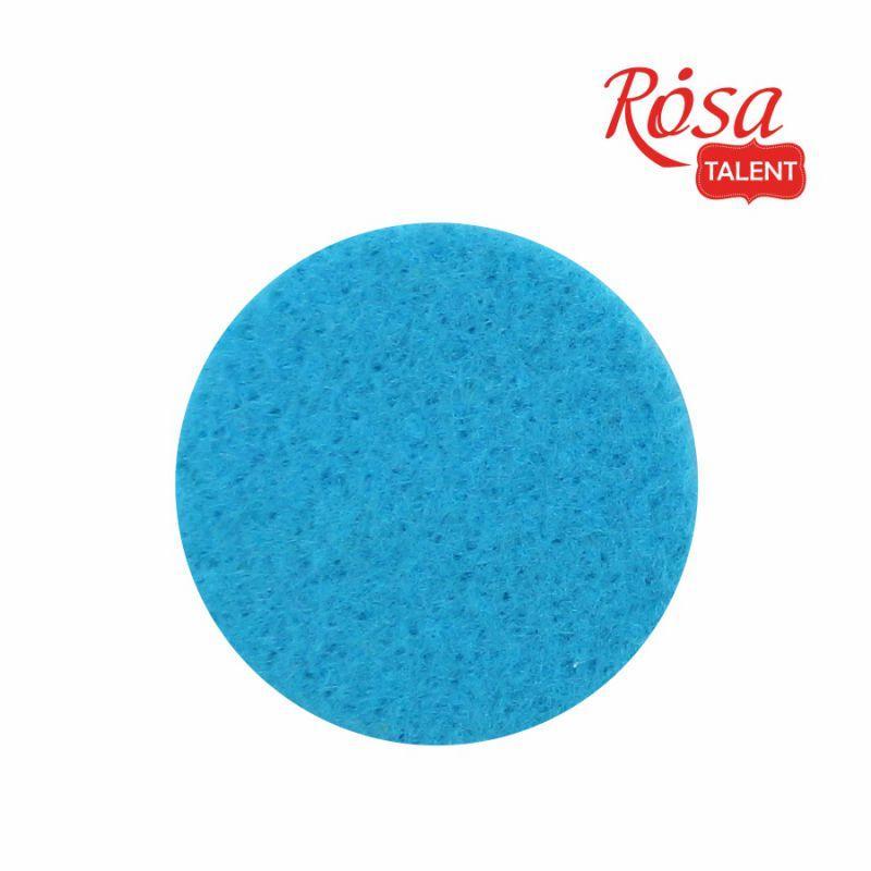 Фетр листовой (полиэстер), 21х29,7 см, Голубой, мягкий, 180г/м2, ROSA TALENT