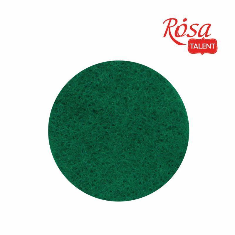 Фетр листовой (полиэстер), 21х29,7 см, Зеленый темный, мягкий, 180г/м2, ROSA TALENT