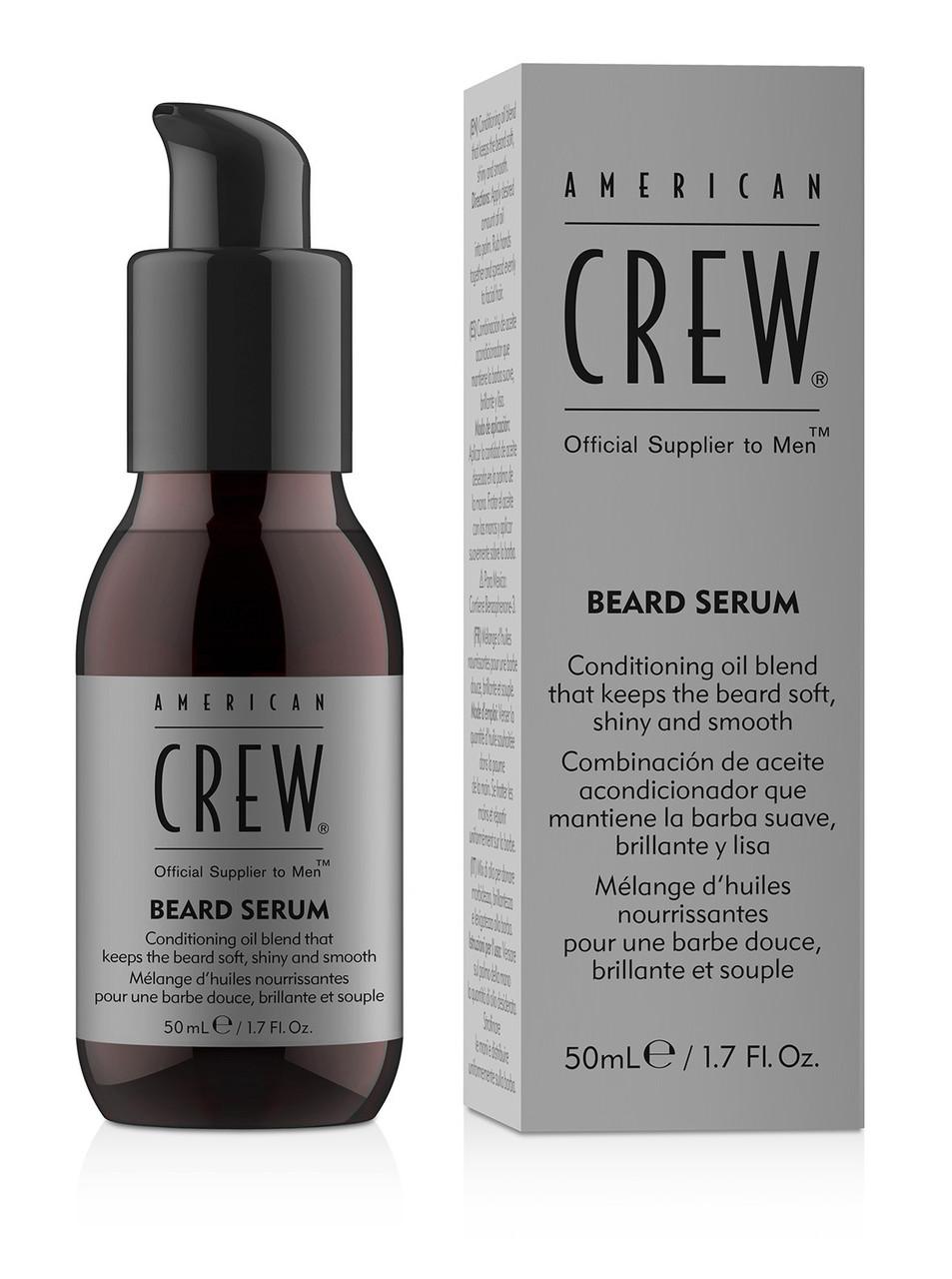 Сироватка для бороди American Crew Crew Beard Serum 50 мл