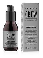 Сыворотка для бороды American Crew Crew Beard Serum 50 мл