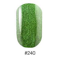 Лак для ногтей Naomi Aurora № 240 , 12 мл