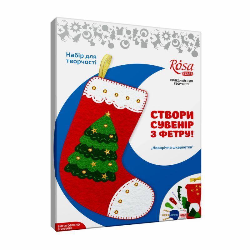 "Набор, сувенир из фетра, ""Новогодний носок"", ROSA START"
