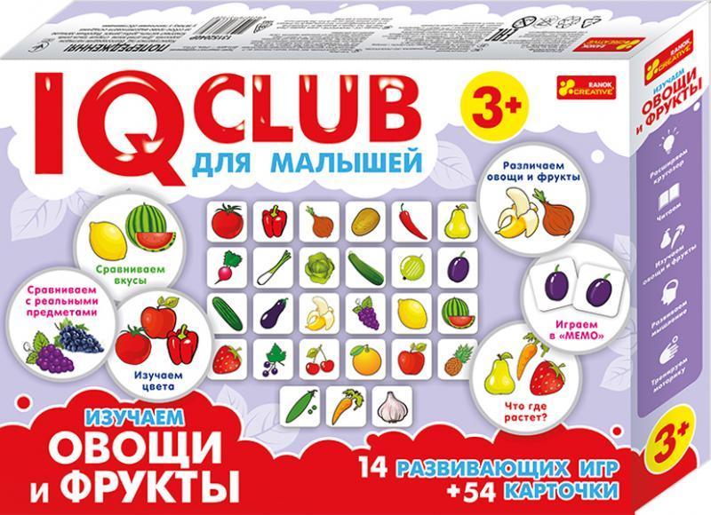 Учебные пазлы. Изучаем овощи и фрукты. IQ-club для малышей (рус)