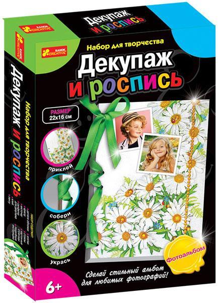 "Декупаж ""Фотоальбом"""