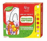 Набор, разрисовка по номерам «Жирафы», ROSA KIDS