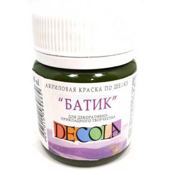 Краска акриловая для шелка, Хаки, 50 мл, Decola
