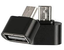 Перехідник Micro USB - USB OTG