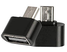 Переходник Micro USB - USB OTG