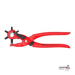 Клещи просечные 220 мм - Knipex 90 70 220